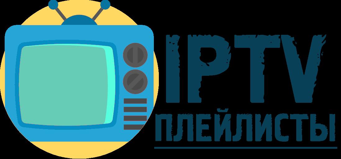 Скачать плейлисты IPTV – бесплатно, каналы m3u