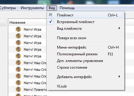 Инструкция как загрузить плейлист в iptv player