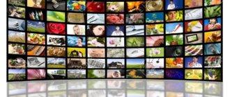 Свежий самообновляемый плейлист IPTV 2019 года