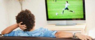 Скачать плейлист iptv m3u бесплатно для тв приставки и телевизоров