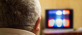 Скачать рабочие плейлисты iptv каналов m3u 2019